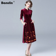 Banulin Fashion New Winter Dress Women Runway Designer Long Sleeve Embroidery Velvet Ladies Mid Calf Vintage Party Dresses