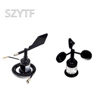 1Pair Three cups of wind speed sensor / wind direction wind direction meter (RS485 / 232, 4 20mA / 0 5V)