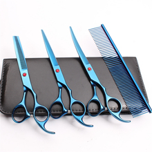 20Sets C3003 Suit 7 19.5cm Customized Logo 440C Comb+Cutting+Thinning Scissors+UP Curved Shears Professional Pets Hair Scissors