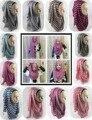 (12 шт./лот) полоса мгновенное хиджаб шаль хлопковый трикотаж шарф амира хиджаб шарфы JLS129