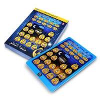 Arabic English Bilingual Language Learning Ypad Islamic Quran Morning Player Learn Player Toy For Muslim Kid