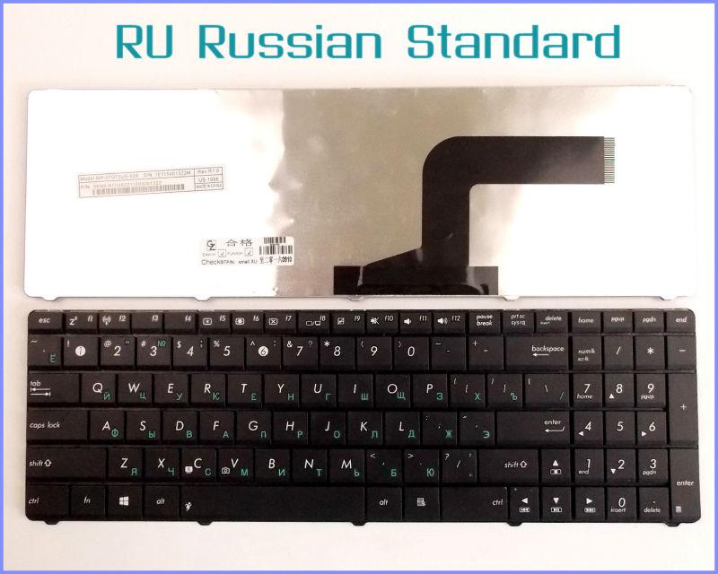 Laptop Keyboard For ASUS N50 N60 N53 U50 UL50 B53 W90 G72 X61 G51 K53 K52 X54 N73 Russian RU Version