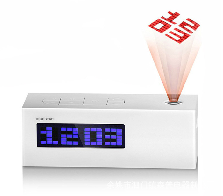 dab radio alarm clock projector digital projection am fm alarm clock radio china wholesale. Black Bedroom Furniture Sets. Home Design Ideas