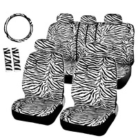 Car Seat Cover Universal Automobile Seat Protector Cover Zebra Lines Car Styling And Steering Wheel Cover