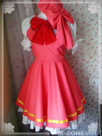 Cardcaptor Sakura première ouverture attraper vous Me Sakura Kinomoto magique fille robe Cosplay Costume
