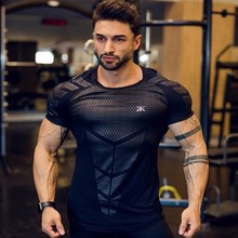 BULKING Quick Dry Compression Mens Short Sleeve T-Shirts Running Shirt Fitness Tight Tennis Soccer Jersey Gym Demix Sportswear