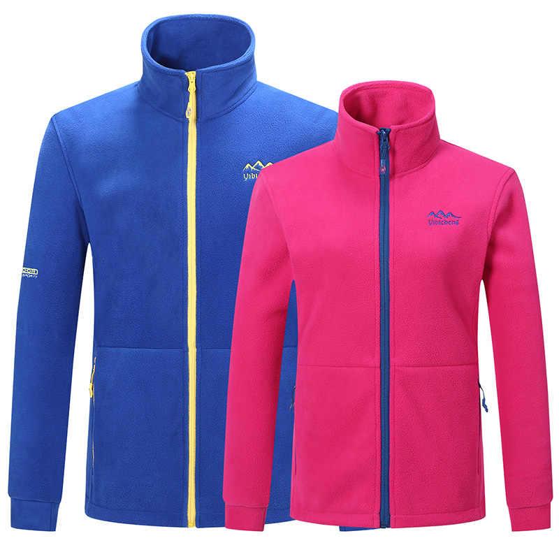 Nieuwe mannen vrouwen fleece jas outdoors herfst winter mannen vrouwen thermische parka Windbreaker jassen mannelijke Softshell jas winddicht