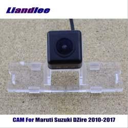 Liandlee CAM для Maruti Suzuki DZire 2010-2017/Car задняя Камера заднего Обратный Парковка Камера HD CCD ночное видение