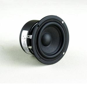 Image 2 - Um par de 3 polegadas 4 ohm 15w alto falante de alcance total, subwoofer, caixa de som hi fi