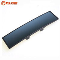 2014 New Enlarge Coverage Imitation Metal Wiredrawing Auto Car Interior Rear View Mirror Titanium Plated Blue