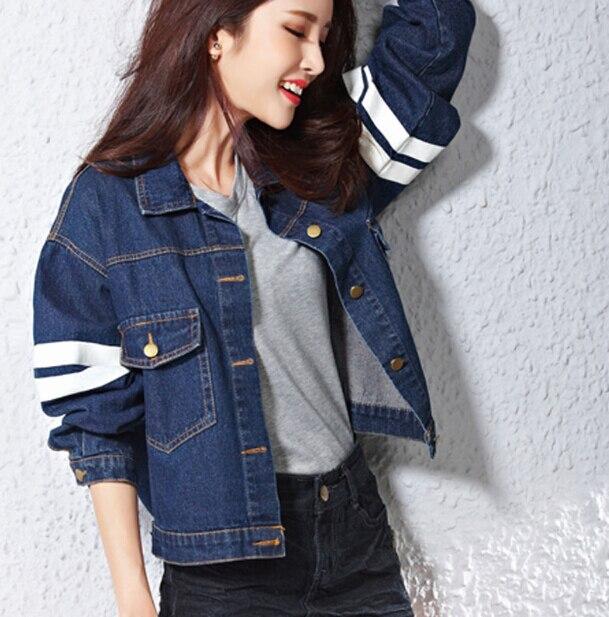 Short Jackets 2015