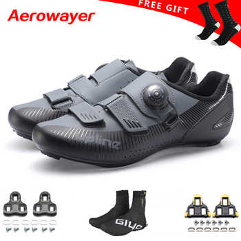 2019 upline road cycling shoes for SPD KEO ultralight racing road bike shoes men women professional bicycle sneakers breathable - DISCOUNT ITEM  25% OFF All Category
