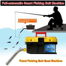 Free Ship!HY007-02 Updated Bait Fishing Fixed Fish Boat Full-automatic Smart Fishing Bait Machine Fish Finder 5200mAH Battery