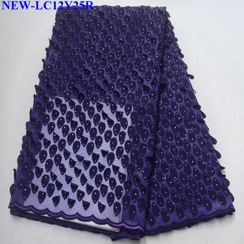 2019 New Designs African French 3D applique Lace Fabric High Quality Nigeria French Net Lace Fabric