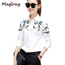 Magiray Casual Green Leaf Floral Embroidery 2020 Summer Women Blouse Long Sleeve Business Formal Shirt Women Tops White Blue C03