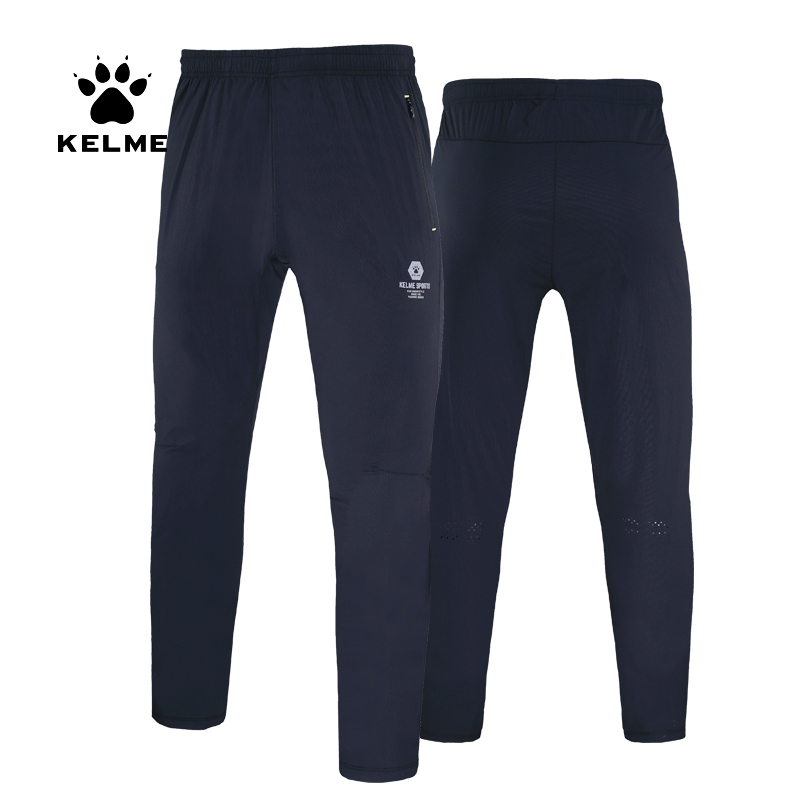 Kelme 2019 Mens Quick Drying Breathable Jogging Pants Soccer Basketball Training Running Sweatpants Trousers 3891217