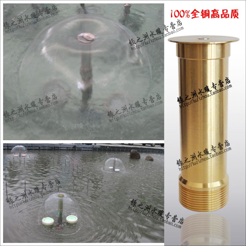 Copper 1.5 mushroom nozzle hemisphere nozzle water features low voltage rockery water fountain fashion