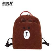 Chaoliubang Cute Bear/кролик мультфильм женщины рюкзак вельвет школьные рюкзаки для девочек-подростков милые путешествия рюкзак Mochila