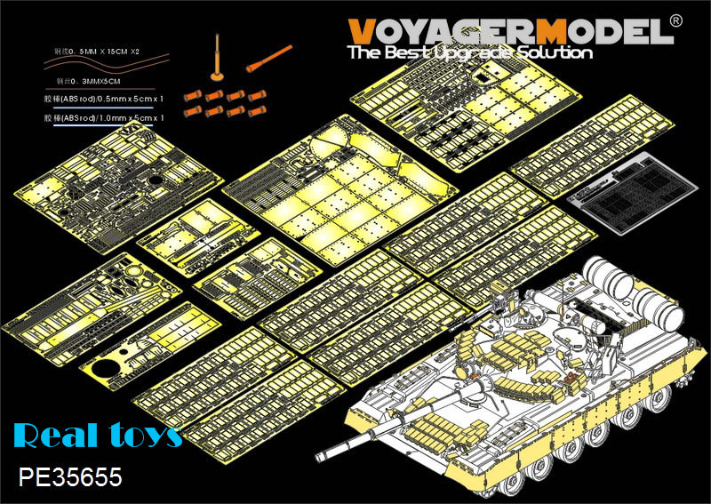 Voyager MODEL 1/35 PE35655 Modern Russian T-80BVD MBT (smoke discharger include) (For TRUMPETER 05581) недорого