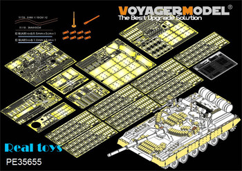 Voyager MODEL 1/35 PE35655 Modern Russian T-80BVD MBT (smoke discharger include) (For TRUMPETER 05581)