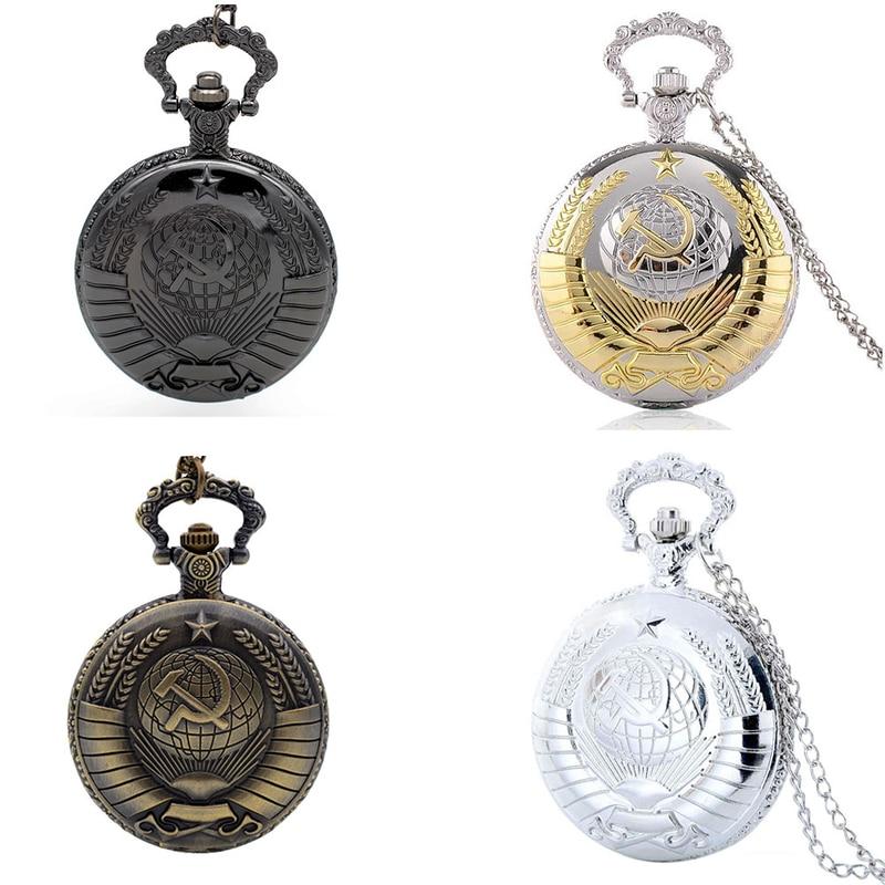 Vintage Badge Pocket Watch Soviet Soviet Scythe Hammer Emblem Bronze Watch Pendant Communism Necklace Men And Women Gifts