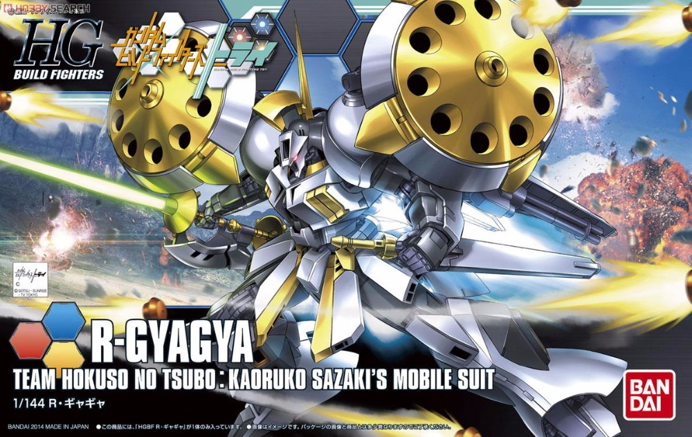 1PCS Bandai HG Build Fighters HGBF 024 1/144 R-Gyagya Gundam Mobile Suit Assembly Model Kits Anime action figure Gunpla игрушки из сериалов gundam bandai hgbf 38 038 gundam tryon zz