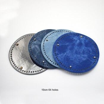 Bag Accessories Leather Round Bottom Women DIY Denim Replacement Bottoms for Girls Bucket Bags Handbag Accessory 19*19cm