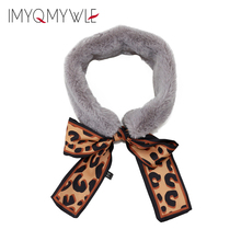 Leopard Collar Winter Scarf Women Faux Rabbit Fur Scarves Women's Scarf Girl Soft Thicken Warmer Ring Scarf for Lady WN147
