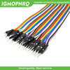 40 / 120pcs 40PIN 20CM Dupont Line Male to Male + Female  and Female to Female Jumper Dupont Wire Cable For Arduino DIY KIT 2