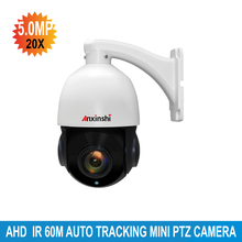HD 5.0MP  20x IR  LED Auto tracking  High Speed Dome PTZ Camera AHD 360 degree AHD Mini DWDR Camera