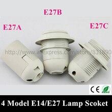 1 шт. 8 модель цоколь-адаптер для светодиодной лампы E14 держатель светодиодной лампы E27 Цоколь лампы Retardant пластиковая лампа цоколь держатель лампы