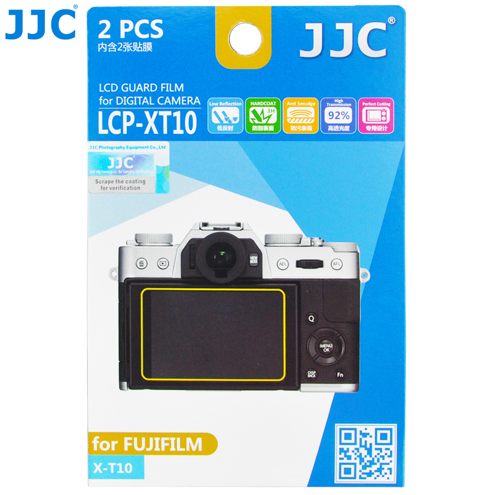 JJC LCP-XT10 Anti-smudge reflecting scratch High transmission LCD Film Screen Protector for FUJIFILM FINEPIX X-T10 Camera