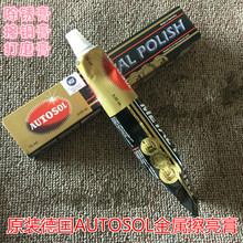 copper paste metal polishing paste scratch repair Hardware watches with grinding polish copper paste 1PCS