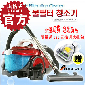 popular water vacuum cleaners-buy cheap water vacuum cleaners lots