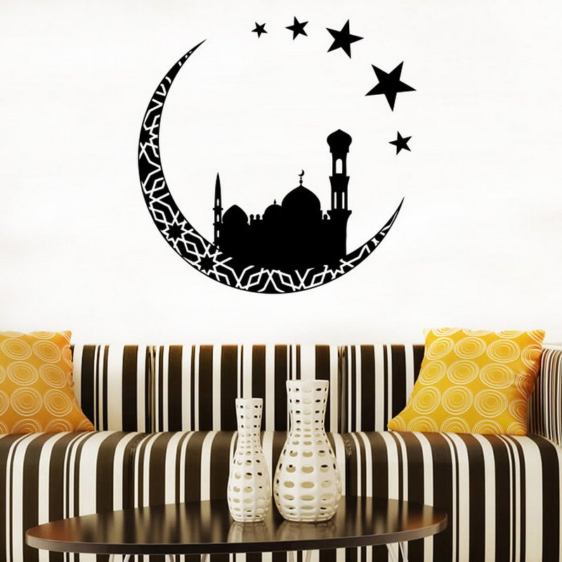 Islamic Home Decoration Promotion Shop for Promotional Islamic