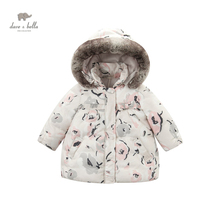 DB4221 dave bella  baby girls printed coat hooded padded parkas