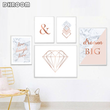 Pink Marble Posters and Prints Gray Rose Gold Canva Art Painting Ampersand Diamond Wall Modern Pictures for Living Room