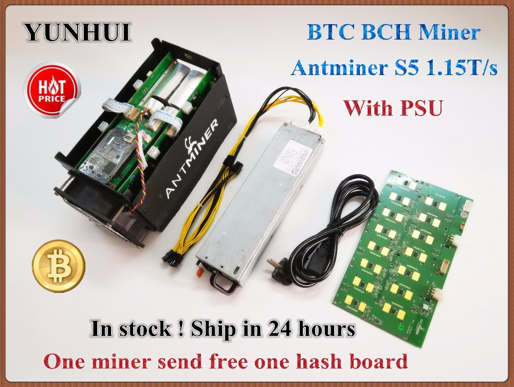 Utilizzato BTC minatore Antminer S5 1150g 28NM BM1384 Bitcoin macchina mineraria ASIC minatore (con alimentatore) inviare da DHL o SPSR da YUNHUI