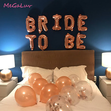 16inch Rose Gold BRIDE TO BE Foil Balloon Team Bride Party Latex Confetti Baloons Wedding Decor Bachelorette Supplies