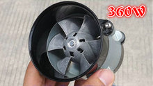 Metal culvert fan rotor brushless DC motor high speed turbo fan pneumatic hovercraft DIY vacuum cleaner motor accessories