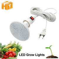 LED Grow Light 7W E27 Screw Interface Lamp Base With 4M 8M Pvc Line Indenpent Switch