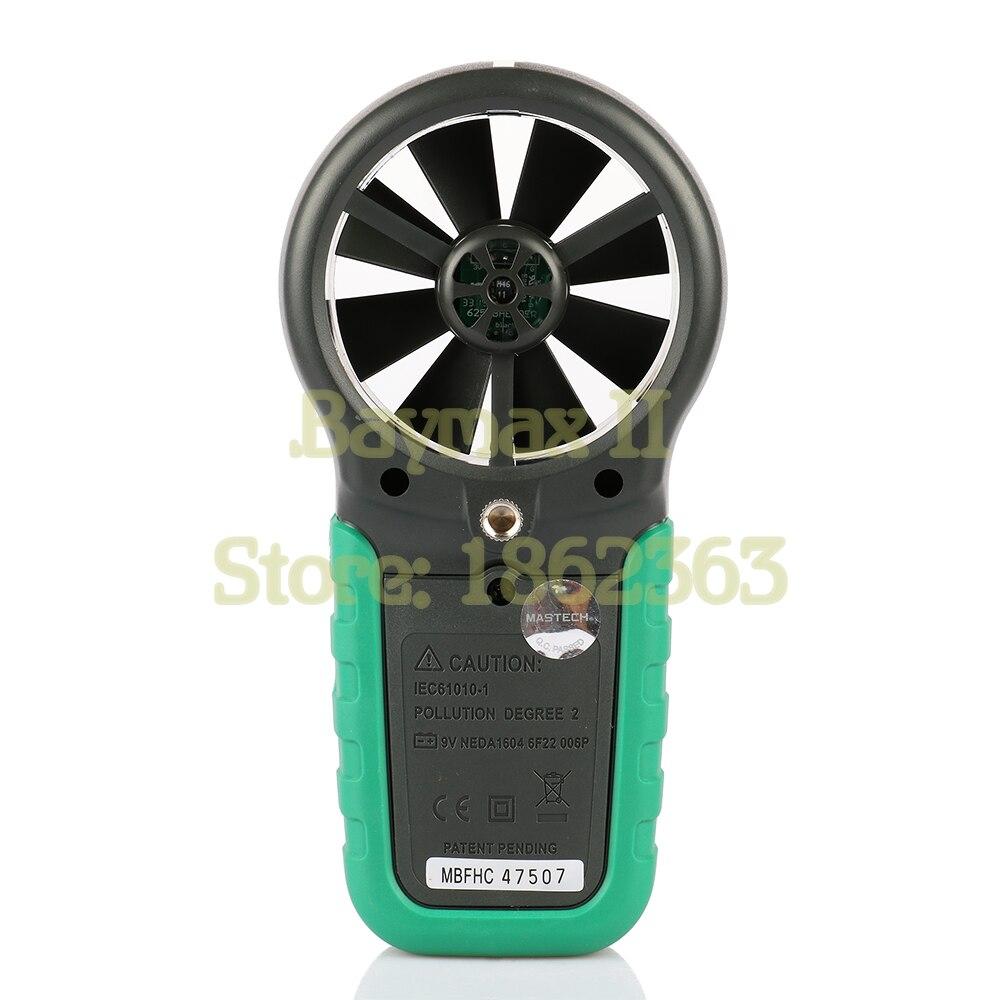Mastech MS6252B anémomètre numérique LCD électronique vitesse du vent compteur de mesure du Volume d'air avec affichage de la température et de l'humidité - 3