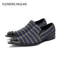 Модные Новый дизайн Мужская обувь кожа красочные блестками Роскошная обувь с большим металлическим носком слипоны на не сужающемся книзу м