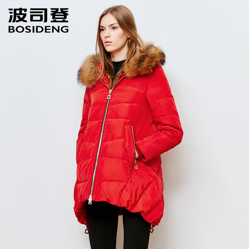 BOSIDNEG women winter   down     coat   thick winter   down   jacket A bottom loose mantle bottom high quality on sale B1501178
