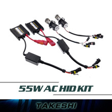 Super Bright High Low Moving Conversion Kit H4 H4-3 H13-3 9004-3 9007-3 55W AC Xenon Bixenon HID Kit All colour 3000K~30000K