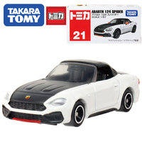 Tomy Tomica Alloy Family Fiat Abarth Acousto optic Toys Car Classic Alloy Antique Car Model children christmas gift