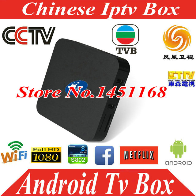 US $95 97 |VSHARE 1 Year with Media Player China iptv Android 7 1 Box  Chinese box 250+ Chinese China APK HongKong Taiwan channels-in Set-top  Boxes
