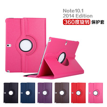New Rotating 360 Degree Luxury Folio Stand Rotary Leather Case Cover For Samsung Galaxy Note 10.1 2014 Edition P600 P601 10.1″
