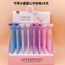 48pcs Gel Pens Crystal Love Series Black Gel-ink Pen Student Pens for Writing Cute Stationery Office School Supplies jinghao kaco info series kawaii transparent gel pen with 16g usb disk multifunction gel pens for student school supplies