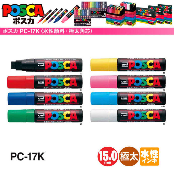 Detail Feedback Questions About An Uni Paint Marker Pen Extra Broad Art Makers Tip 15mm 8 Colors Available Rotulador Posca Pc 17k On Aliexpress